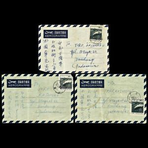 Rep of China 1960. Cover Aerogramme From China to Indonesia. 3 Pcs