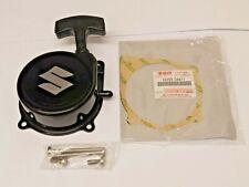 SUZUKI LT 50 / A 1984-2005 2 STROKE QUAD BIKE PULL START STARTER ASSEMBLY UK STK