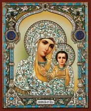 Russian Wooden Icon Madonna and Child Our Lady Virgin Of Kazan  5 1/4 Inch