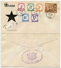 GHANA 1958 POSTAGE DUES FIRST DAY COVER SET