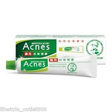 Mentholatum Acnes Medicated Sealing Jell Anti-Acne Spot Treatment Gel 18g