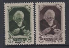 2 Number Russian & Soviet Union Stamps