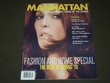 2010 MARCH/APRIL MANHATTAN MAGAZINE - JULIANNE MOORE - GREAT FASHION - O 7467