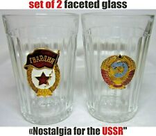 Set of 2 USSR faceted Made in Russia USSR Style with the emblem 6.8 fl oz