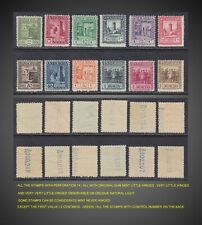1929-1932 ANDORRA SPANISH COMPLETE ISSUE PERF.14 VLH TO VVLH SCT. 13-24 MI.15-26