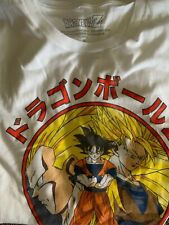 Dragon Ball Z X Bio World Commemorative Tee Goku Gohan XL