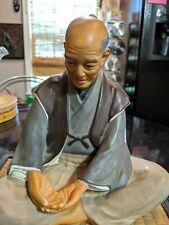 Antique Asian Drunken Sake Server