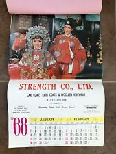 1968 colour wall calendar ! strength co ltd - hong kong
