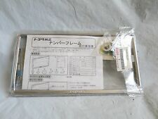 BRAND NEW Original Toyota Genuine JDM Plate japan License Plates Frame Holder