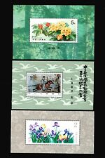 China stamps (1991 T162) (1982 J85 ) (1982 T72 ) S/S Mnh