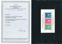 Luxus Berlin Währungsgeschädigten Block 1 ** FA Schlegel BPP - Mi. 950,-
