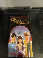 Please save my earth series Japanese anime/ English  memories of the moon VHS