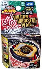 TAKARA TOMY / HASBRO Vulcan Horuseus 145D Beyblade BB-P01 - USA SELLER!