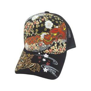 Basecap Tiger Dragon Mash Kirschblüte J-Style Stickerei Japan Mütze Kappe Cappy