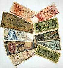 Lot of 10 Bank of Greece Drachmai Banknotes Auction From 1$