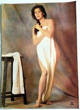 Rare Bollywood Actor Poster - Anita Ayub - 12 inch X 16 inch