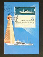 ISRAEL MK 1958 SCHIFFE PASSENGER SHIP MAXIMUMKARTE MAXIMUM CARD MC CM c8844