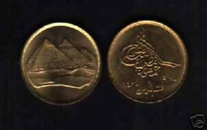 EGYPT 1 PIASTRE 1984 PYRAMID UNC ISLAMIC COIN LOT X 100 PCS Egyptian MONEY