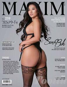 MAXIM KOREA 2021 AUGUST ISSUE MAGAZINE EDITION B TYPE Ssunbiki Monokini