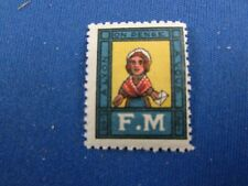 poster stamp cinderella vignette marken guignol lyon marionnette la madelon