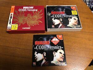BioHazard CODE Veronica  Import Japan Sega Dreamcast