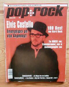 POP + ROCK GREEK MAG APR 2002 ELVIS COSTELLO IRON MAIDEN BILLY BOB THORNTON MUSE