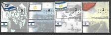 Israel Stamps MNH With Tab Year 2003 The Flag