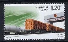 Cina 2006 Mi. 3819 Nuovo ** 100% 1,20 Y, treno