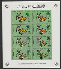 Libya 4346 - 1982 WORLD CUP FOOTBALL 300dh Imperf sheet of 8 with SILVER OPT u/m