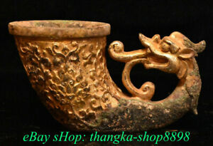 """5"""" Antique Chinese 24K Gold Dynasty Palace Dragon Puixiu Beast Wine Glass Cup"""