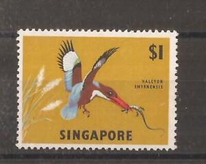 SINGAPORE 1962 BIRDS $1  mh