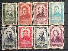 SCOTTS #B224-231 1948 FRANCE STAMPS MH