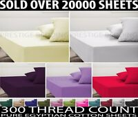 300 Thread Count Luxury 100% Egyptian Cotton Fitted Sheets Extra Deep 5* Quality