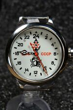 Russian USSR Soviet Divers watch Zlatoust VMF CCCP 24H Red Star Anchor 700m w-te