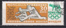MONGOLIE  JAAR 1960  NR. Y&T 175 ° (L8)