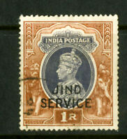 India Jind Stamps # 72 XF USED Scott Value $82.50