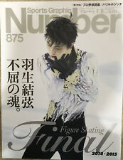 Number 875 Sports Graphic Cover: Yuzuru Hanyu Figure Skating Final 2014-2015