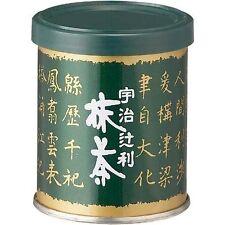 Onoen Matcha Uji Ocha Japanese Green Tea 30g x 3 for Sado Made in JAPAN