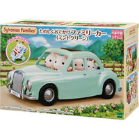 Sylvanian Families SALOON CAR MINT GREEN Limited Epoch Japan Calico Critters