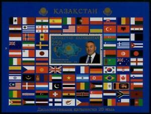 Kazakhstan 2013 Flags Map of Kazakhstan and president Nazyrbaev Miniature sheet