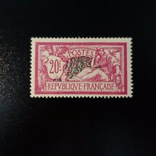 FRANCE TIMBRE MERSON N°208 NEUF * GOMME D'ORIGINE COTE 230€