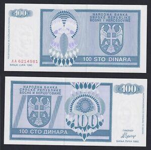 Bosnia Herzegovina 100 dinara 1992 FDS-/UNC-  C-07