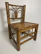 Ancienne chaise enfant en Bambou Flammé