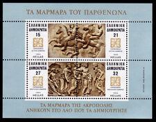 Griechenland Bl. 4 **, Skulpturen von Parthenon