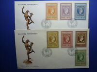 LOT 12372 TIMBRES STAMP ENVELOPPE TIMBRE SUR TIMBRE GRECE ANNEE 1961