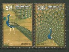 China Roc Taiwan Scott #2826-2827 MNH Birds, Birds 1991