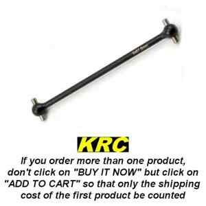 TLR242009 CENTER DOG BONE 87.5, REAR 8IGHT-E 3.0/FRONT 8IGHT X - CARDAN CENTRAL