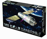 Great Wall Hobby 1/48 L4805 Tiangong-1 China's Space Lab Module model kit 2019