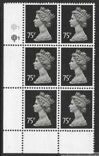 GB 1971/96  75p Plate Block of 6, SG UG134/X1024, Plate 1,1. MNH