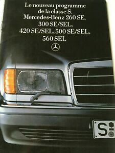Catalogue / Brochure MERCEDES CLASSE S de 1985